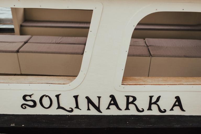 Ladjica Solinarka
